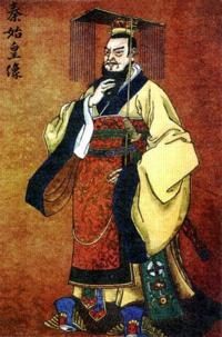 shih huang ti the first emperor and the great wall of china Desc: qin shihuangdi (259 - 210 bc) the first qin emperor (221  qin shih  huang-ti is depicted in this 18th century chinese painting  the great wall of  china stretches 3,000 miles from the pacific coast to the present-day gansu  province.